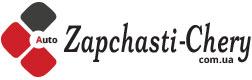 Котельва магазин Zapchasti-chery.com.ua